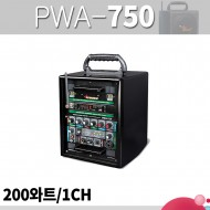 VICBOSS PWA-750 200와트 충전용앰프