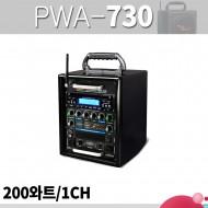 VICBOSS PWA-730 200와트 충전용앰프