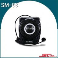 SM-88/USB,TF CARD,MP3 지원,네오디움스피커채용,강의,교육,학교,학원,가이드,선생님마이크,20와트