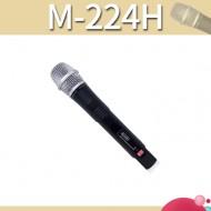 VICBOSS M-224H / PLL 방식 /적용모델 P-D21,22/PWA-511U,621U 주문시 주파수 번호 기재하여 주십시요.