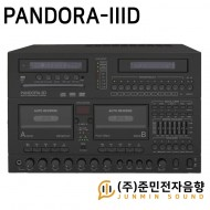 PANDORA-3D//DVD,USB,라디오,카셋트,챠임,텔레폰페이징(외부방송),화재수신반연동,10회로셀렉터,360와트