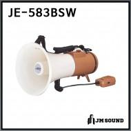 JE-583BSW/메가폰/확성기/마이크/사이렌/호루라기/최대출력 30와트