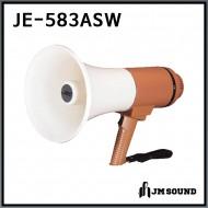 JE-583ASW/메가폰/확성기/마이크/사이렌/호루라기/최대출력 30와트
