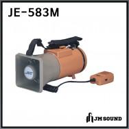 JE-583M/메가폰/확성기/마이크/최대출력 30와트