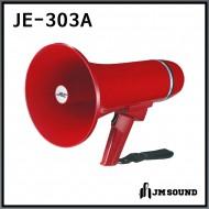 JE-303A /메가폰/확성기/마이크/최대출력 15와트
