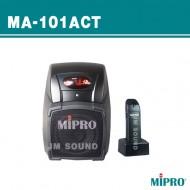 MA-101ACT /충전식 리모콘무선마이크 70와트강의실 회의실에 적합한 이동용 무선 앰프 스피커