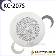 KC-207S /ATT(볼륨 조절 내장형),천정매입스피커,5와트