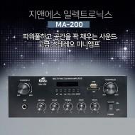 MA-200/2채널/USB/SD Card/에코/MAX 160와트