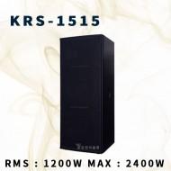 KRS-1515/이태리특수설계,과입력보호회로적용,부드러운소리와맑고명료도높은음질,2X15인지,1200와트