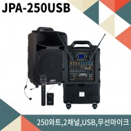 JPA250USB/900Mhz 2채널 무선마이크/USB/SD Card/MP3플레이어/AUX단자/250와트
