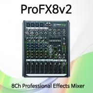 ProFX8v2/8채널 프로페셔널 이펙트 믹서/USB