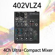 402VLZ4/4채널 울트라 컴팩트 믹서
