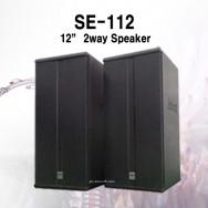SE-112/12
