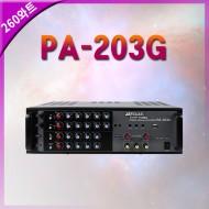 PA-203G/JARGUAR(쟈가)/2채널/마이크단자1,2파워믹서앰프/USB/260와트