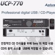 UCP-770/APLUS/속도조절/CD/USB플레이/USB 녹음기능/안정적인Sony픽업사용