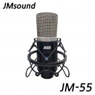 JM55/JM SOUND/펜텀용48V타입/콘덴서마이크/녹음/홈레코딩/유튜브/인터넷방송
