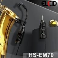 색소폰 무선마이크 HS-EM70 에코기능 악기용 마이크 무선핀마이크