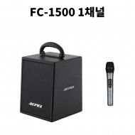 FC-1500 / 행사용,연주용,보컬용,블루투스,USB,무선1채널,900Mhz,에코,AUX,150와트
