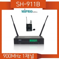 SH-911B/MIPRO/미프로/900MHz/1채널/핀타입/무선마이크